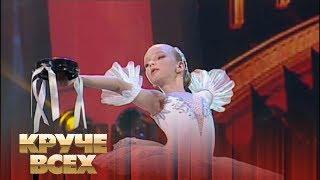 Мини-спекталь от будущей примы украинского балета Софии Павловской | Круче всех!