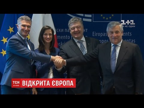 Європа вітає Київ із лібералізацією візового режиму