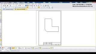 Компас 3D Фаска и скругление