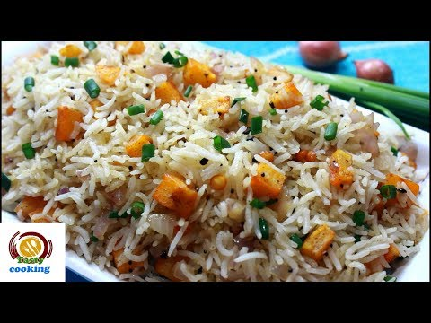 Easy Lunch Recipe/Try This Yummy Rice Recipe For Your Lunch Box/potato Rice
