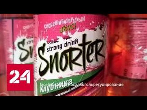 """""""Факты"""": народные заменители водки"""