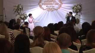 Goodwill Wedding Day - Европейская свадьба