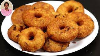 மழைக்கு சுட சுட உளுந்தே இல்லாம Instant-அ இதுபோல வடை செஞ்சி பாருங்க | Snacks Recipes in Tamil
