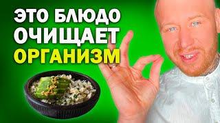 Быстрое и Вкусное Блюдо из Риса и Авокадо! Простой рецепт для Оздоровления!