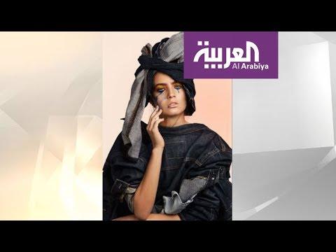 صباح العربية | الأزياء في خدمة قضايا المجتمع  - نشر قبل 57 دقيقة