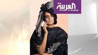 صباح العربية | الأزياء في خدمة قضايا المجتمع