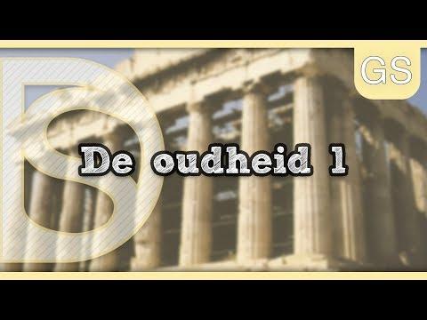 Geschiedenis - De Oudheid 1 (Wereldgeschiedenis)