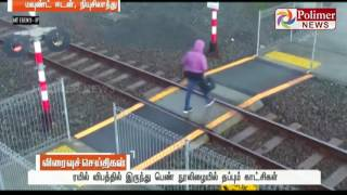 Australia : Women escapes from Express Train in a feather Gap | Polimer News