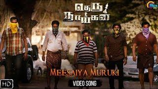 Theru Naaigal | Meesaiya Muruki Song Video | Appukutty | Imman Annachi | Tamil Movie