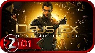 Deus Ex Mankind Divided Прохождение на русском 1  Дубаи  PC FullHD 1080p Deus Ex Mankind Divided  На дворе 2029 год Общество отвергло