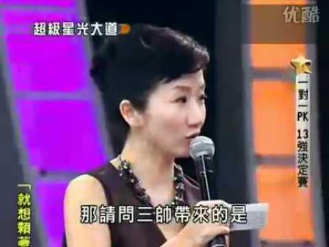 胡夏【超级星光大道】夺冠全记录