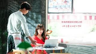 【中字】stella Jang 스텔라장  -只有我知道的結局/let Me Love You /나만 아는 엔딩 愛情的溫度/사랑의 온도 Ost Part
