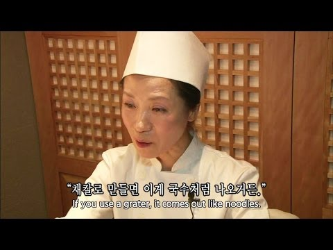 Screening Humanity | 인간극장 - Tokyo's Kimchi Mama, part 1 (2014.05.05)