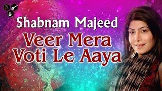 Veer Mera Voti Le Aaya - Shabnam Majeed || Wedding Songs