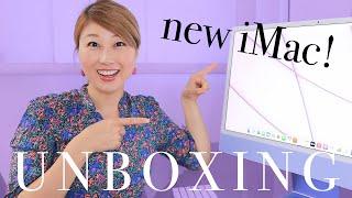 新しいiMacがおしゃれすぎてテンション上がりまくり!英語で開封動画 ☆〔#951〕