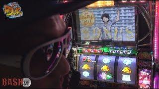 【BASHtv】 THE 勘ぱっ ライトVer. 化物語 チェリ男 化物語 検索動画 24