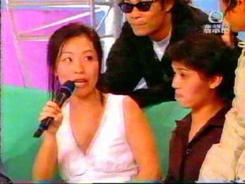 1999 年勁歌金曲 訪問 PART 2 - YouTube