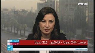 ما هورأي دمشق في الانتخابات الرئاسية الأمريكية؟