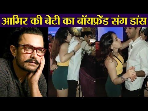Aamir Khan's daughter Ira Khan dances with boyfriend Mishaal Kirpalani; Watch Video | FilmiBeat Mp3