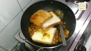 जब खाना बनाने का न करे मन तो झटपट बनाएं ये रेसिपी | instant bread recipe | bread breakfast
