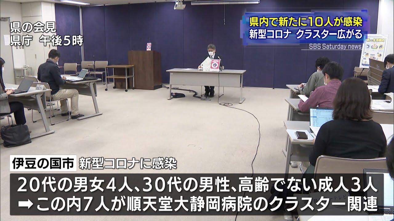 病院 クラスター 虎ノ門