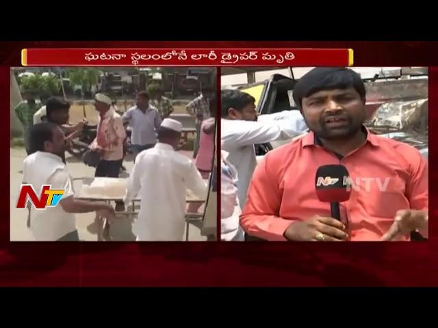 Major Road Mishap in Karimnagar Highway | Lorry Rams Into TSRTC Bus | 8 People Lost Lives | NTV