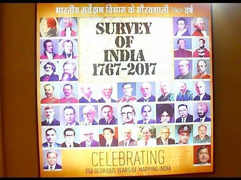 Survey of India launches Nakshe portal