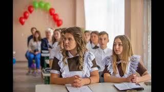 фото торжественный урок мира в 11 классе 2017г