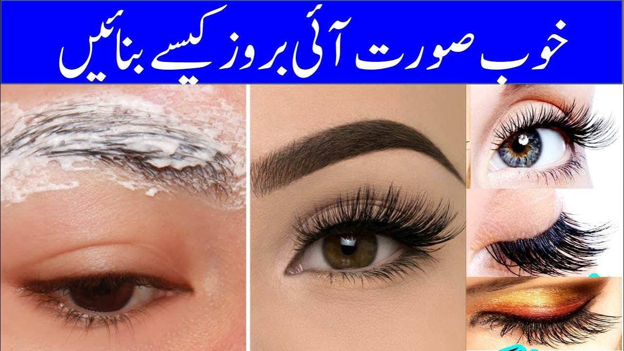 6 Easy Ways to Grow Thick Eyebrows Naturally | How To Grow ...
