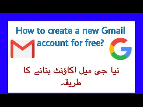 How To Create A Free Gmail Account 2021 Youtube