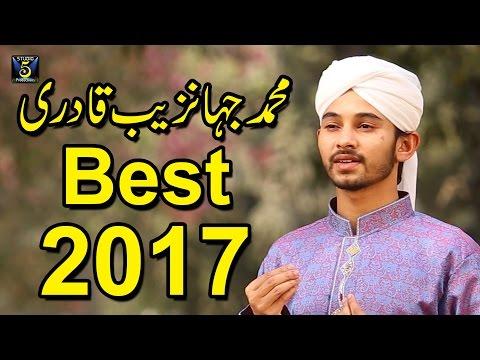 New beautiful Naat - Muhammad Jahanzaib Qadri-Aaqa de sary jag ton || Record & Released by STUDIO 5.