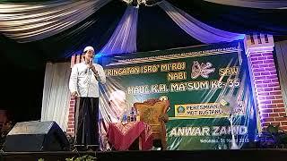 Gambar cover Pengajian Anwar Zahid Wonokromo Pleret Bantul 31 Maret 2018 part 1
