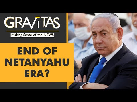 Gravitas: Israel's PM to step down?