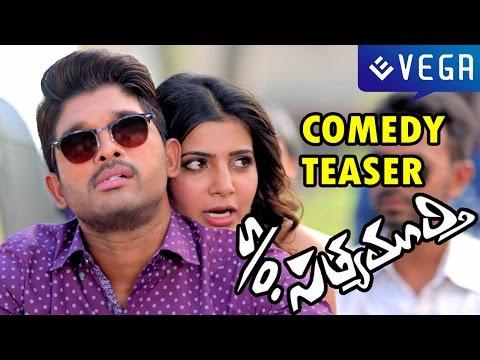 S/o Satyamurthy Movie : Latest Comedy Teaser : Allu arjun, Samantha : Latest Telugu Movie 2015
