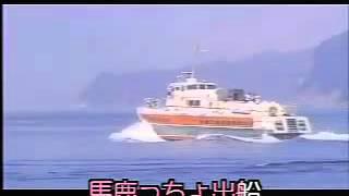 1965年映画「 馬鹿っちょ出船」唱 都はるみ.