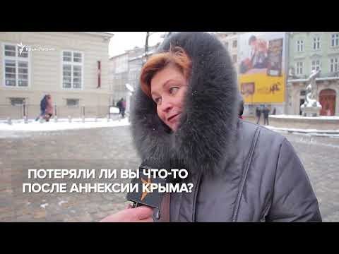 Опрос: что потеряли жители Украины и России после аннексии Крыма?