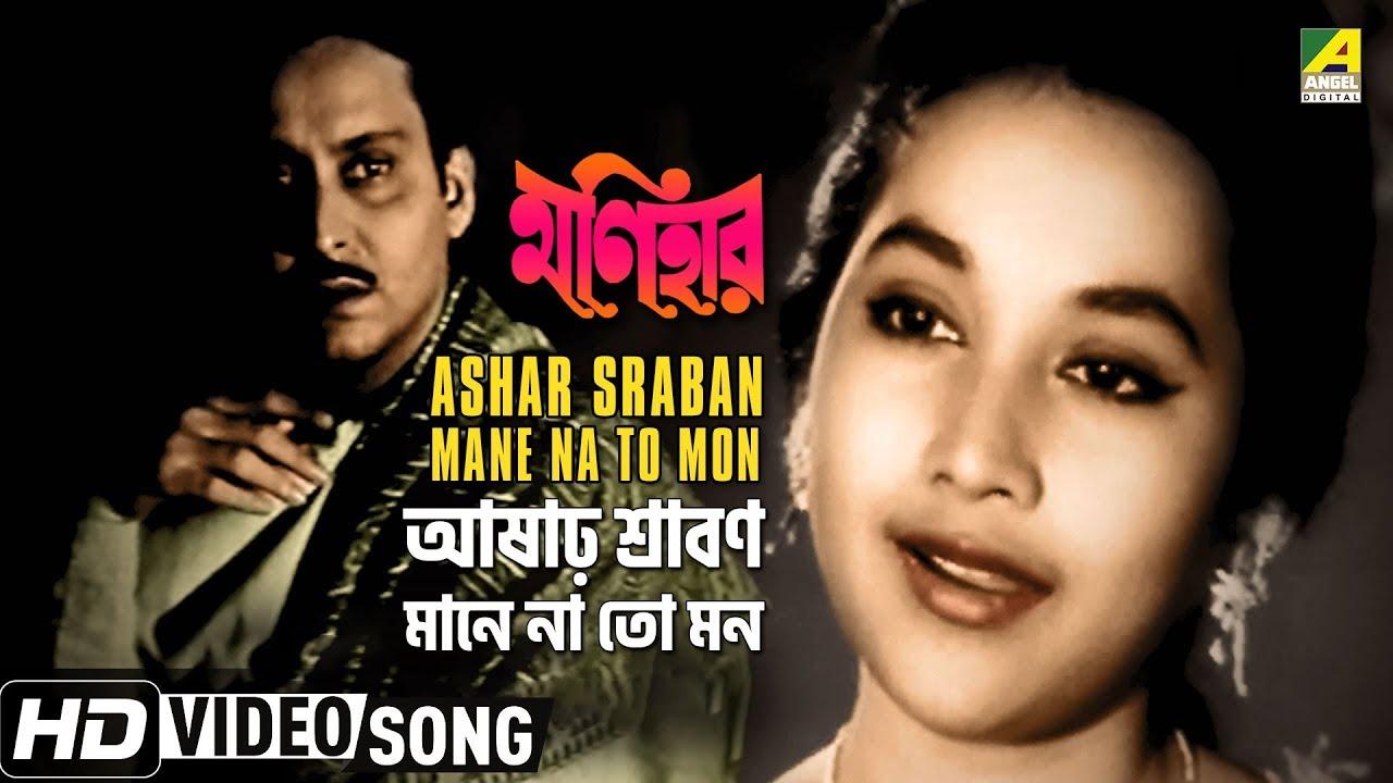Bengali Song Lyrics: March 2019