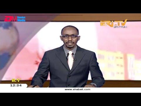ERi-TV, #Eritrea - Tigrinya News for January 18, 2019