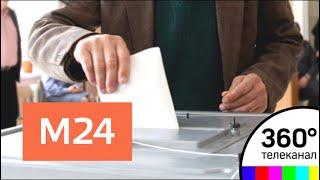 Смотреть видео Избирательные участки появятся за пределами столицы - Москва 24 онлайн
