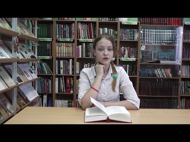 Изображение предпросмотра прочтения – АнастасияШуклина читает авторское произведение «Любовь»