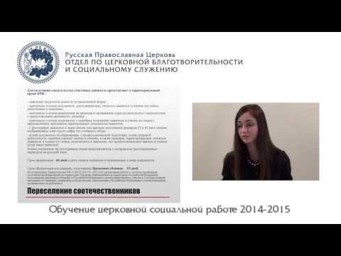 О правовой помощи беженцам с Украины, находящимся на территории РФ