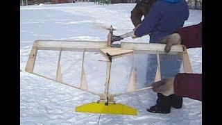 Бойцовка КМД 2.5 кордова авіамодель Повітряний бій 2018 Авіамоделювання aviatoy.ru Іжевськ