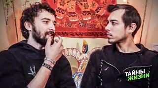 Магия и осознанные сновидения для новичков — Александр Ильинский | Тайны Жизни #73