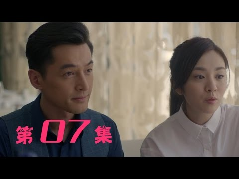 大好时光 07丨Good Time 07(multi-language subtitle)