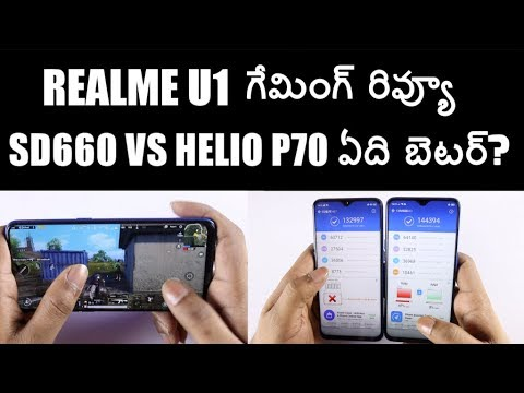 Realme U1 Gaming Review & Benchmarks Better Than SD660? ll in Telugu ll