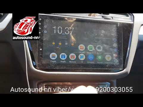 """Volkswagen Tiguan 2017 10""""(8 ядер 2/32)android 7.1"""