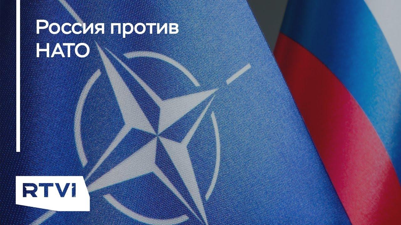 Чем грозит разрыв контактов России и НАТО?