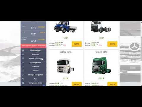 игра trucks money с выводом денег