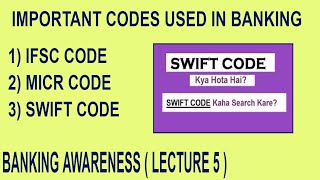 Codes Used In Banking ( IFSC,MICR,SWIFT ) | Banking Awareness | Lecture 5 | Bank Po