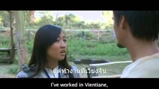 Good morning Luangprabang Trailer Sub English